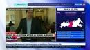 Новости на Россия 24 • Корреспондент CNN подивился высокой явке на выборах президента РФ