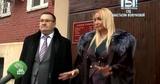 Бывший водитель Волочковой и его жена готовятся к новой судебной битве с балериной