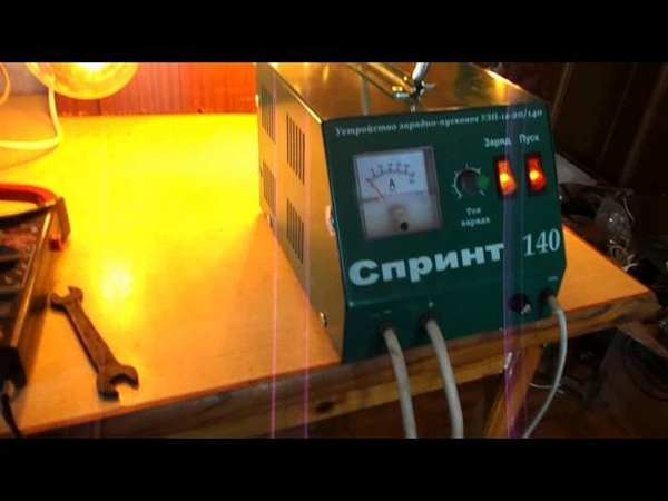 Автономный Трансформатор - 29 superunits от Аккумулятора с Самозапиткой без энергии из розетки.