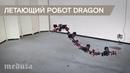 Японские ученые показали летающего робота-змею