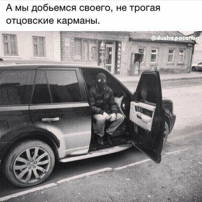 Заур Алиев