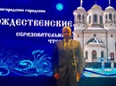 Александр Смирнов фото #42