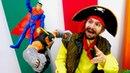Супермен и Бэйн на острове пиратов! Видео с игрушками для мальчиков.