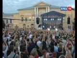 Концерт Стаса Костюшкина прошёл с аншлагом знаменитый российский певец поздравил ельчан с Днём города