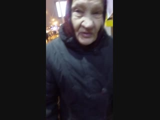 Бабка-