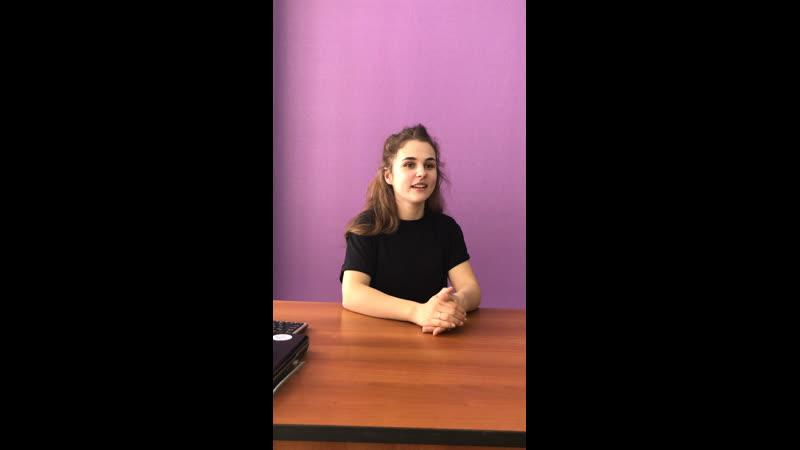 Василина Никитина