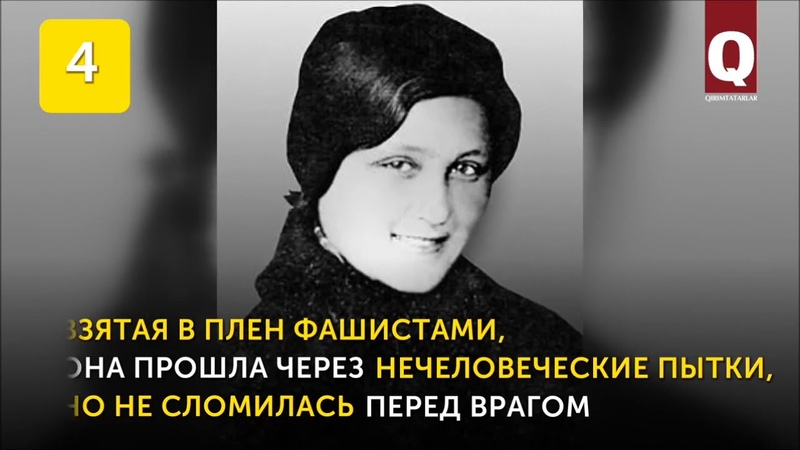7 выдающихся крымскотатарских женщин
