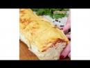 Рулет из лаваша с фаршем | Больше рецептов в группе Кулинарные Рецепты