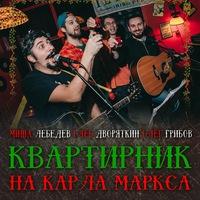 harats_tomsk