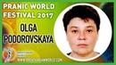 PWF 2017 Olga Podorovskaya conference RU/EN/IT/FR