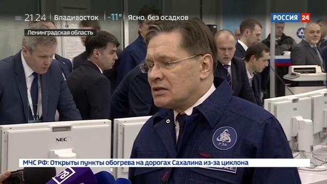 Новости на Россия 24 • На ЛАЭС-2 запустили первый энергоблок