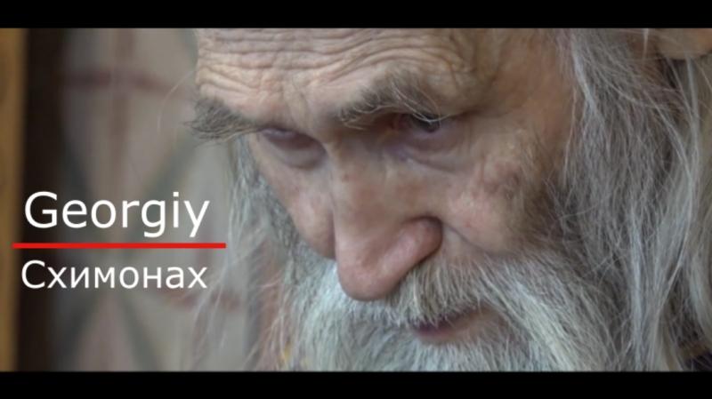 Georgiy- Схимонах