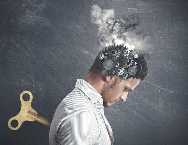 15 простых способов «перезарядить» мозг Ваш мозг, как самая современная машина, контролирует каждое действие, и, как любому сложному прибору, время от времени ему требуется «перезарядка». Вот 15