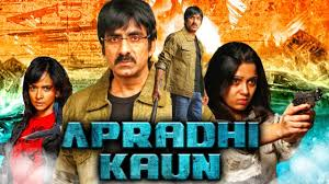 Apradhi Kaun In Hindi Dubbed Torrent