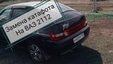 Ваз 2112 замена катафота багажника