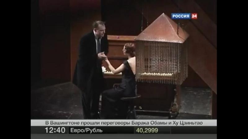 Будденброки, премьера, 2011г