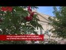Русал и драмтеатр приглашают на открытие сквера Театрального