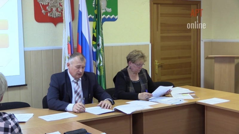 О проекте Стратегия развития Артёмовского городского округа на период до 2030 года