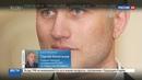 Новости на Россия 24 • За хищения при строительстве Зенит-Арены задержан бывший вице-губернатор Петербурга