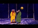 Снежное шоу Славы Полунина - Ссора