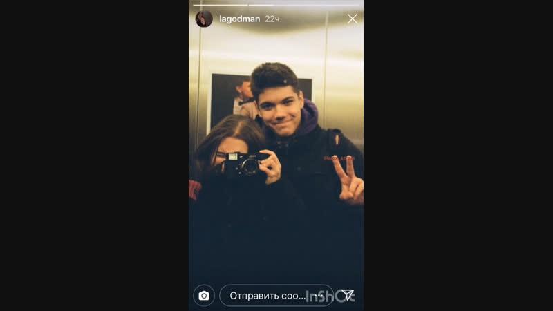 Instagram. История Софии Стеценко (07.01.2019)