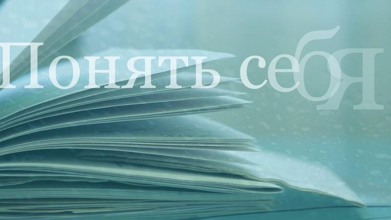 Дневник/ Зачем вести дневник/ Мой дневник/ CVETT