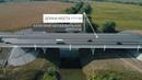 Реконструкция моста через реку Большой Цивиль