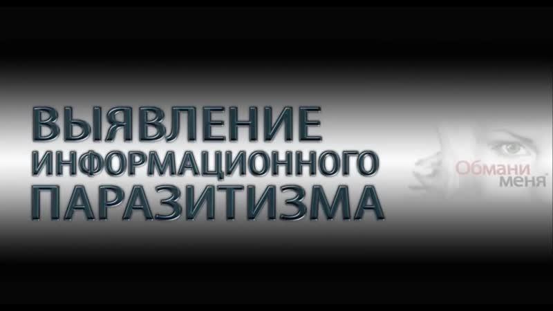 Валентина Когут, Карацуба и другие - имя им ЛЕГИОН! - Информационные вредители,