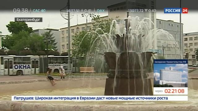 Новости на Россия 24 • Ройзман уходит с поста мэра Екатеринбурга из-за невозможности избраться