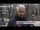 В Донецке почтили память погибших энергетиков. Актуально. 18.12.18