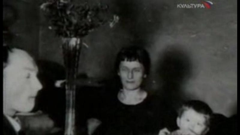 Фильм о Анне Ахматовой, ч.2 (Das Films 2008, ТК Культура 2009)