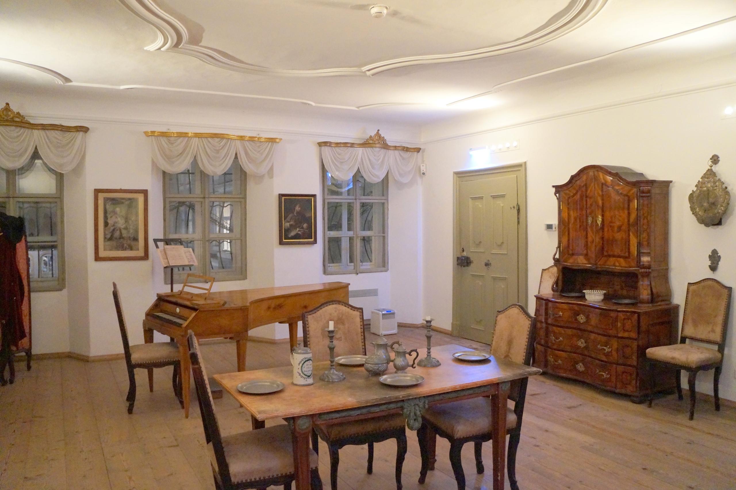 Дом, в котором жил Моцарт