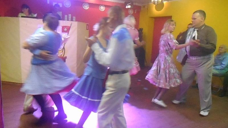 г. ПСКОВ дом культуры вечер отдыха с танцами