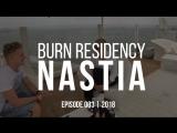 Nastia. О контрактах, критичном вкусе, знании истории. Burn Residency