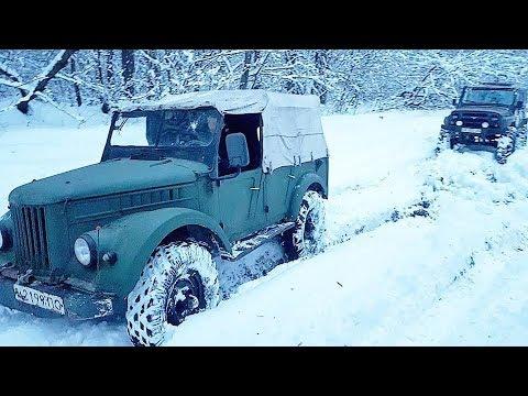 КАК ОН едет ГАЗ 69 на вояках и непонятных 34 колесах ПЕРВЫЙ ТЕСТ зимняя ТАНКОВАЯ