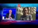 Девушка обращавшаяся к Путину на прошлогодней прямой линии умерла. Она болела раком и просила нормальную медицину. Путин как обы