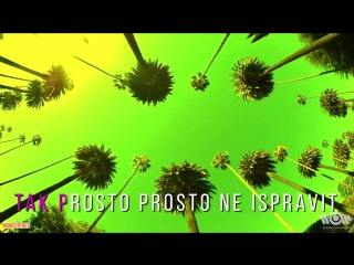 1533964235_kyivstoner-leto-prod.-teejay-_-official-lyric-video.mp4