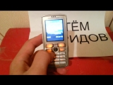 Обзор телефона Sony Ericsson W700i Review of Sony Ericsson W700i phone
