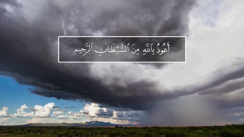 Убайд Раббани. Сура 33 Аль-Ахзаб (Союзники), аят 56