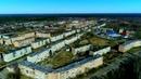 Рошаль - Французский городок