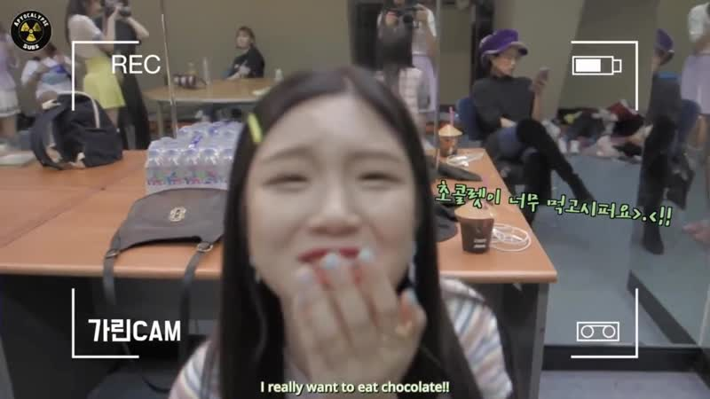 Elris without context for 2min