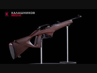 MP-161K: ТТХ