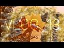 VLOG 13•ОПЯТЬ SCHOOLFLEX•2d PART•FLEX 80 LVL