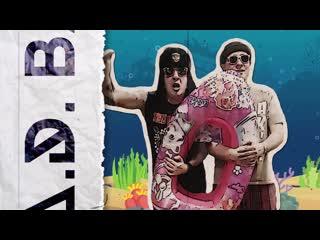 M.a.d band - морская feat. pipi (locos (ex ska-p))