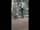 Лесной экстрим 1