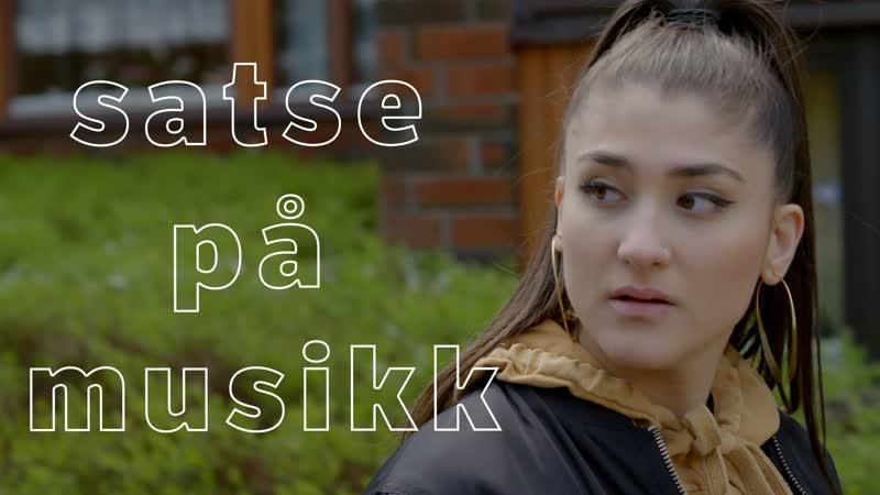 Blank (NRK), 2-й сезон, 8-я серия, 3-й отрывок satse på musikk [посвятить себя музыке]