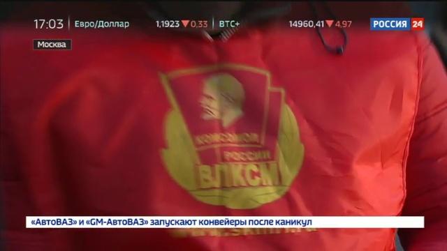 Новости на Россия 24 Сбор подписей стартовал на улицы вышли представители кандидатов в президенты