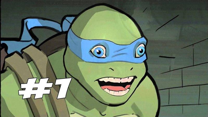 ПОЧЕМУ БЫ НЕ СЫГРАТЬ В ЧЕРЕПАХ - Teenage Mutant Ninja Turtles: Out of the Shadows - Прохождение 1