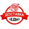 Красный дракон. Доставка еды Симферополь