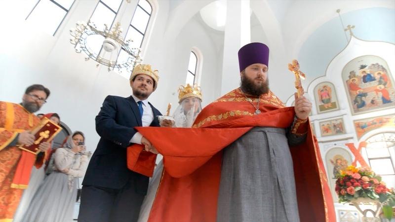 Венчание Созонта и Елизаветы_15.04.18